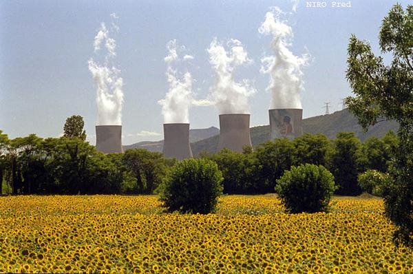 Séisme dans la Drôme : EDF décide d'arrêter les réacteurs de la centrale de Cruas